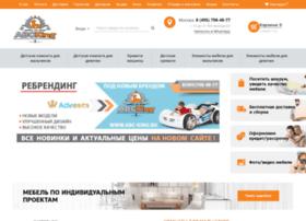 advesta.ru