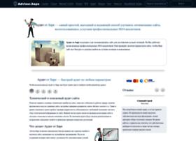 advisor.sape.ru