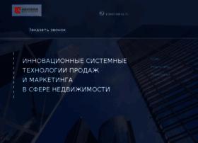 advisorgroup.ru