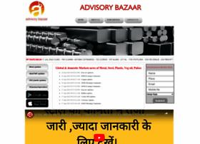 advisorybazaar.com