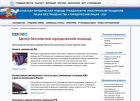 advocat-rostov.ru