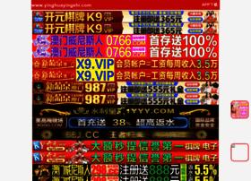 advocatesports.com