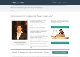 advocatoff.ru