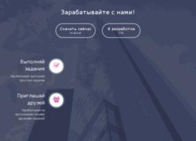 advoice.com.ua