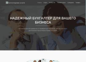 advokat-fvr.ru