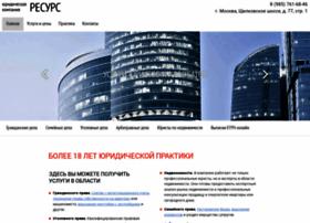 advokat-pravo.ru