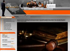 advokat-ratner.ru