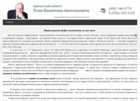 advokat-usov.ru