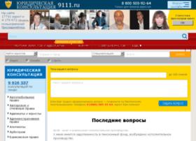 advokat1377237.9111.ru