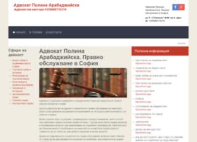 advokatarabadjiyska.com