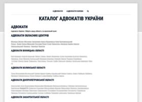 advokativ.net