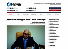 advokativlev.ru