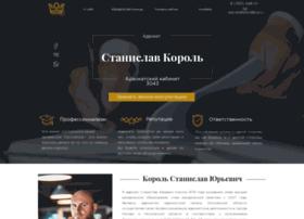 advokatkorol.ru