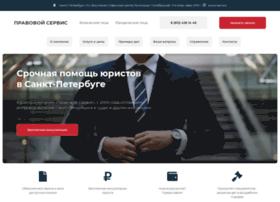 advokatservice.ru
