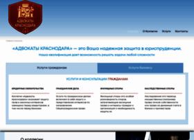 advokaty-krasnodara.ru