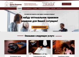 advokatyzheldor.ru