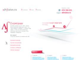 advstatus.ru