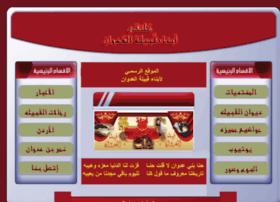 adwaan.com