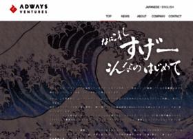 adways-ventures.net