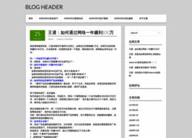 adwordso.com