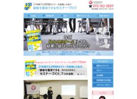 ae-seminar.com