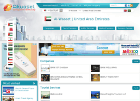 ae.alwset.net