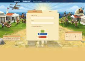ae.ikariam.com