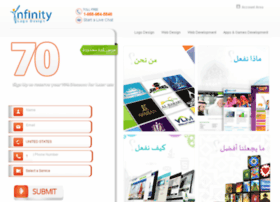 ae.infinitylogodesign.com