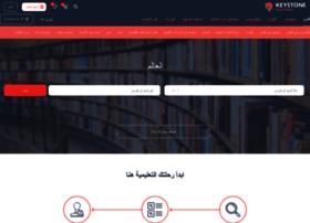 ae.lawstudies.com