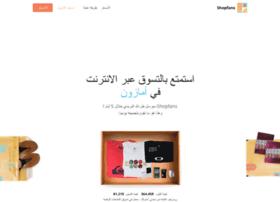 ae.shopfans.com