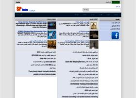 ae.sptechs.com
