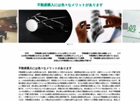 aeb-robotics.com