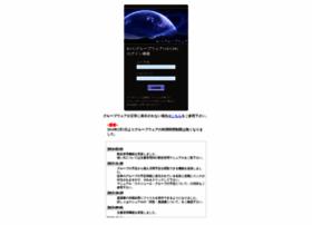 aegir.elife.gr.jp