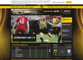 aekfc.gr