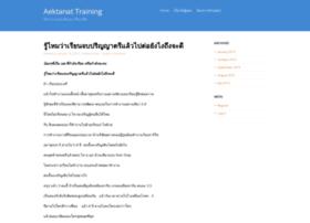 aektanattraining.wordpress.com