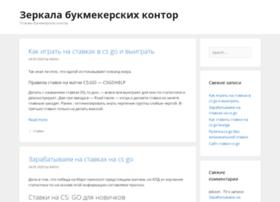 aelita-job.ru