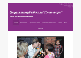 aelitadance.ru