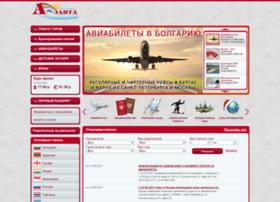 aelitatravel.ru
