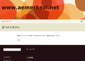 aemerkezi.net