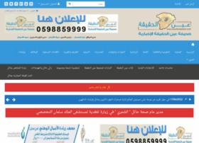 aenhail.com.sa