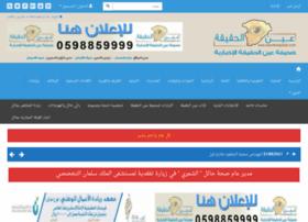 aenhail.com