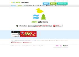 aeon-laketown.jp