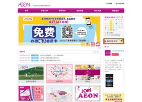aeon.com.cn