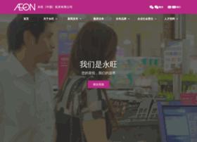 aeonchina.com.cn