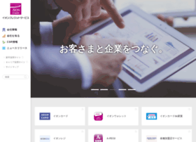 aeoncredit.co.jp