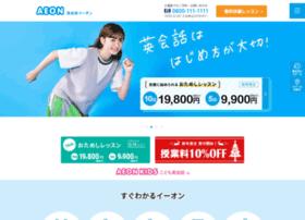 aeonet.co.jp