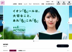 aeonmall.com