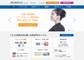 aeonregi.com