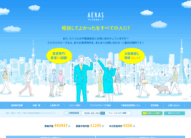 aeras-group.jp