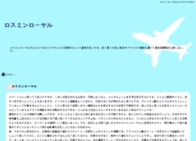 aerisgolf.com